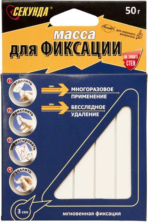 http://www.kley-secunda.ru/images/cms/data/1massa.jpg